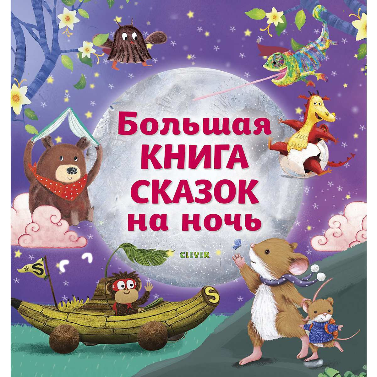 Books CLEVER 10262576 Children Education Encyclopedia Alphabet Dictionary Book For Baby MTpromo