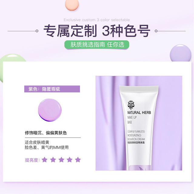 face primer makeup base Color Corrector Facial Correcting Cream base eye primer makeup base make up base de maquillaje mate 3