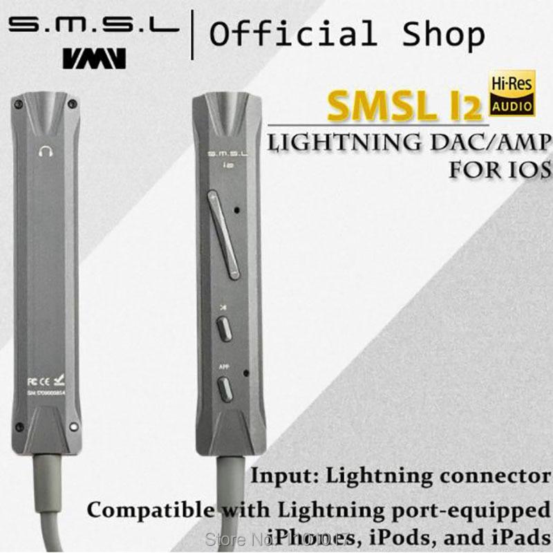 SMSL I2 Hi-Fi Mini Amplifier Portable Speaker HIFI EXQUIS Connector Headphone DAC Amplifier Built-in Microphone for IOS portable hi fi mini speaker w 3 5mm plug blue