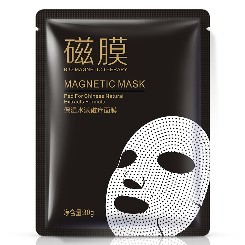 BIOAQUA Moisturizing Magnet Therapy Face Masks No Clean Facial Masks Nourishing Brighten Remove Blackheads Skin Care Mask