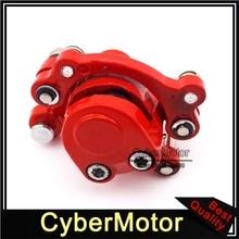 Rear Right Side Disc Brake Caliper For 2 Stroke 43cc 47cc 49cc Engine Mini Moto Pocket Dir
