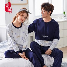 Sleep Lounge Winter Sleepwear Men Cotton Cartoon Pajamas Male Suit Pyjamas Long Solid Full Man Set O-neck XXL