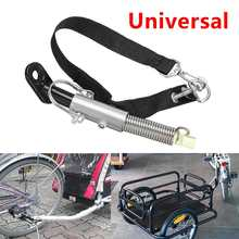 Bike Trailer Steel Linker Bicycle Trailer Classic Hitch Universal Model Baby Pet Coupler Hitch Linker