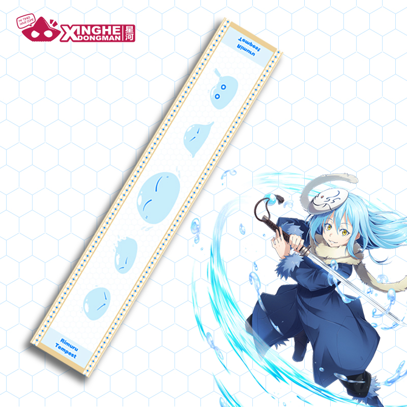 Milky Way Anime Rimuru Tempest scarf That Time I Got Reincarnated as a Slime Scarf Unisex Velvet Scarf Towel Cosplay Costumes