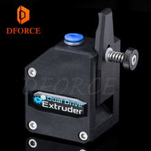 DFORCE  High performance BMG extruder Cloned Btech Bowden Extruder Dual Drive for 3d printer 3D MK8