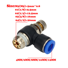 Free shipping L-type throttle valve SL4/6/8/12-M5/02/03/speed regulating cylinder switch with fast-inserting pneumatic Pu joint