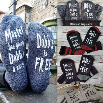 winter socks for women Funny Creative letter print cute wine socks