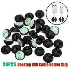 30pcs רכב שולחן קיר USB חוט כבל קו אטב קליפ קליפים מחזיקי ארגונית מייצבת מהדק מלחציים עניבת קווים קבוע