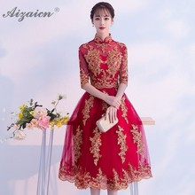 Red Lace Bride Chinese Traditional Wedding Dress Women Qipao Mini Cheongsam Modern Oriental Style Evening Dresses Elegant Qi Pao new cheongsam dress long red lace evening dresses vintage elegant lace lady chinese traditional cheongsam china style wedding
