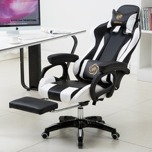 Computer executive luxury leather Office chairs furniture Game Internet Bar LOL Competition gaming ergonomic kneeling chair подвесной светильник lumion lenny 3724 24l