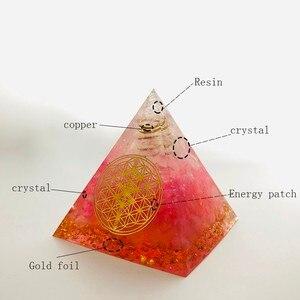 هالو الطاقة تحويل 5-6 سنتيمتر Orgonite الهرم ، ترمز الحب يجلب حظا سعيدا الراتنج الديكور الحرفية الأورغون