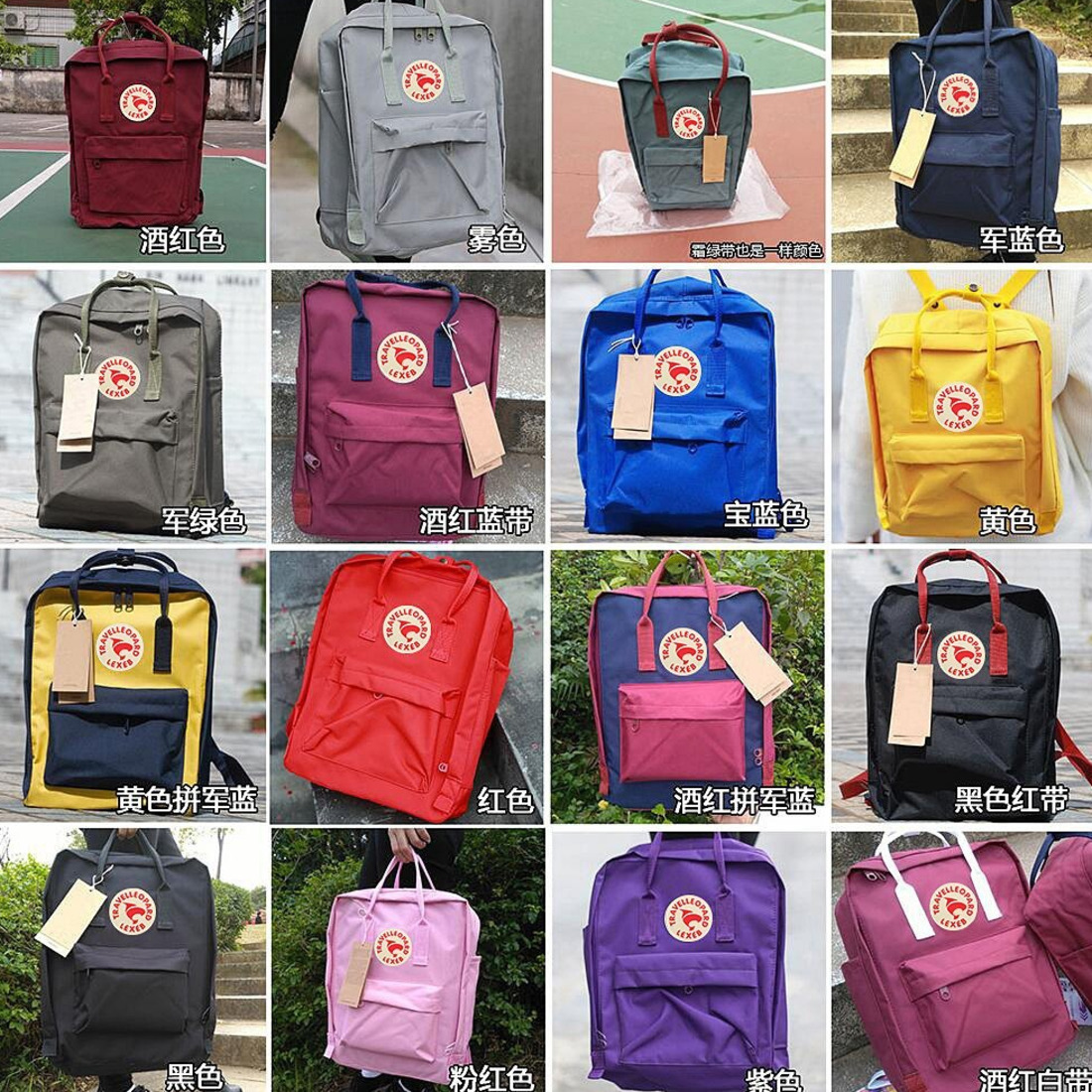 Original Kanken Backpack Kanken Classic Mini Mochilas Kanken School Bag 2018 16l With Fox Logo Backpack Women Men Boy Girls Kid