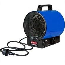 Пушка тепловая электрическая Диолд ТП-1-02Э (Мощность 2000 Вт, площадь обогрева 20-23 кв.м, 2 режима работы,регулятор температуры, защита от перегрева, режим вентилятора)
