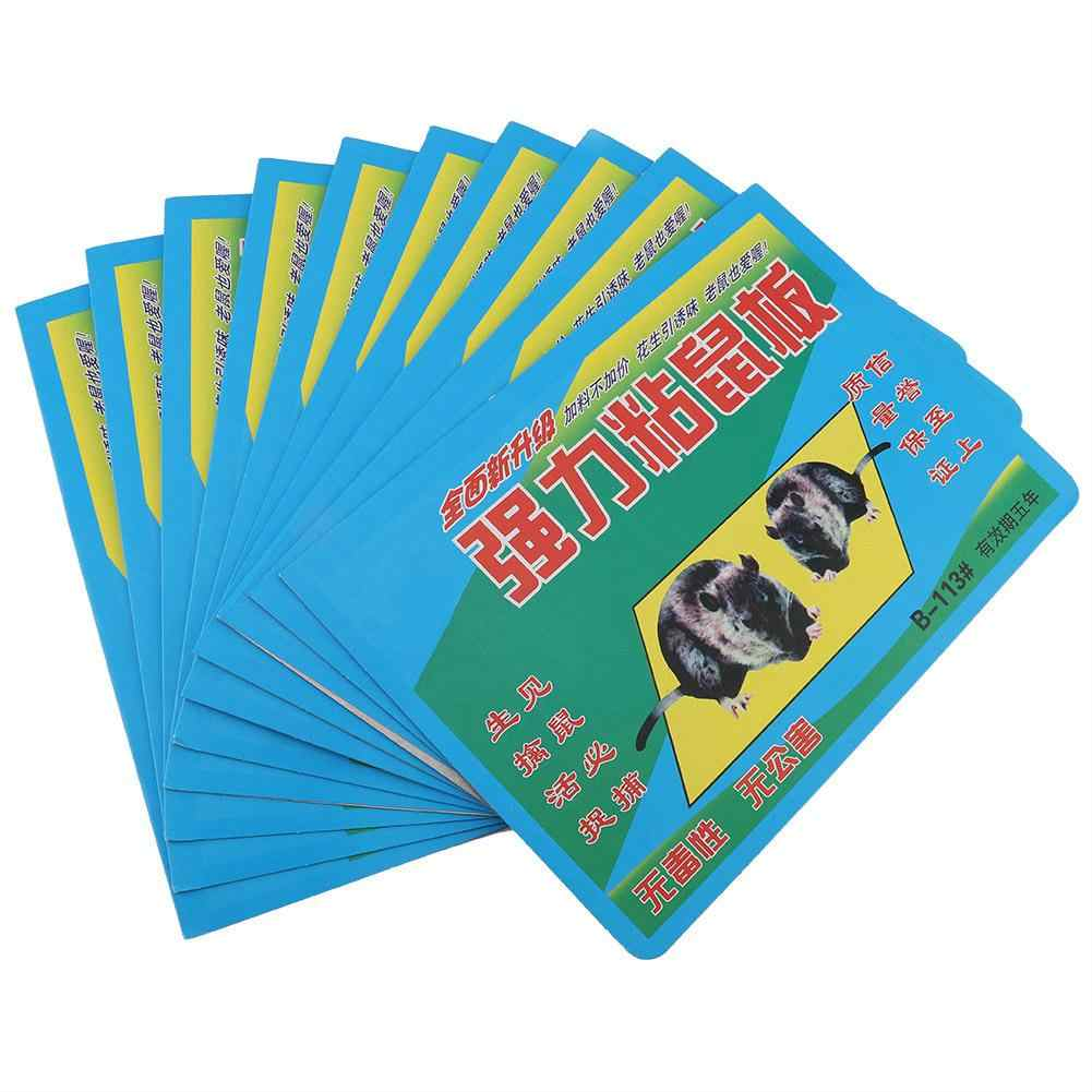 10Pcs/Set Super Sticky Adhesive Mouse Glue Trap Anti Rat Inset Pests Catcher Household Mice Control Products
