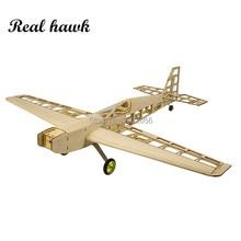 Avión teledirigido cortado con láser, Balsa, madera, avión, 1,5 2.5cc, marco de entrenador de nitro sin cubierta, modelo de envío gratis, Kit de construcción
