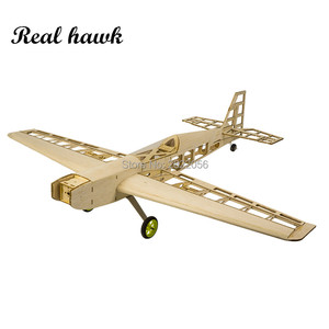 Image 1 - RC Plane Laser Cut Balsa Wood Airplanes Kit 1.5 2.5cc nitro trainer Frame without Cover Free Shipping Model Building Kit