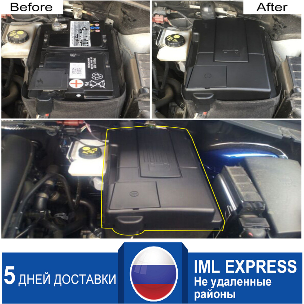 Engine Battery Dustproof Negative Electrode Waterproof Protective Cover For Skoda Kodiaq Octavia 5E A7 VW Tiguan L 2016 - 2019