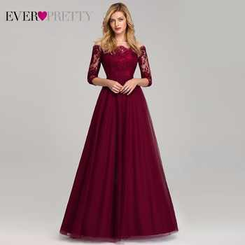 Vintage Burgundy Evening Dresses Long Off the Shoulder Boat Neck Ever Pretty EP07894 2019 Sexy Lace Tulle Elegant Party Gown - DISCOUNT ITEM  30% OFF All Category