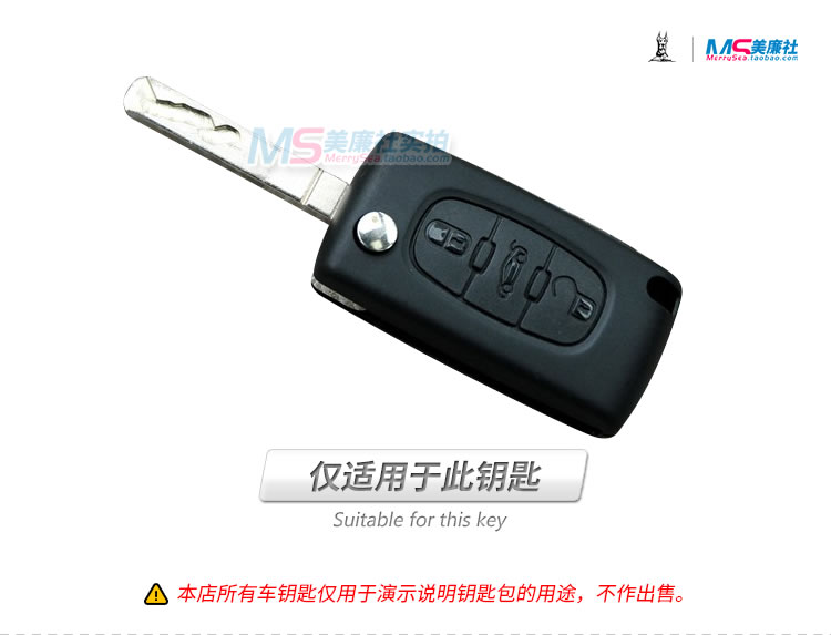 Genuine Leather Car Key case for Citroen 3 buttons C4 Picasso C5 - Car Interior Accessories - Photo 2