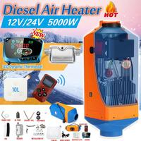 12V 5KW Air Parking Heater LCD Monitor With New Remote Switch And Silencer Fit Car Trucks Boats Car Accessories