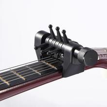 Многофункциональная WA-20 гитара капо открытая Настройка паук аккорды тон Регулировка быстрая замена зажим для Запчасти для акустической гитары