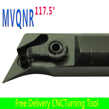 Free Delivery CNC turning tool inner hole cutter Lathe tools S20R-MVQNR16 S25S-MVQNR16