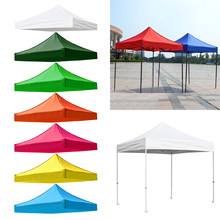 Waterproof Tent Top Cover Outdoor Camping Tent Canopy Top Replacement Cover 420D Oxford UV Protection Garden Fishing 2.9 x 2.9M(China)
