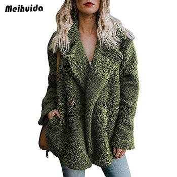 Womens Teddy Bear Oversized Coat Ladies Borg Zip Faux Fur Jacket jeans con blazer mujer