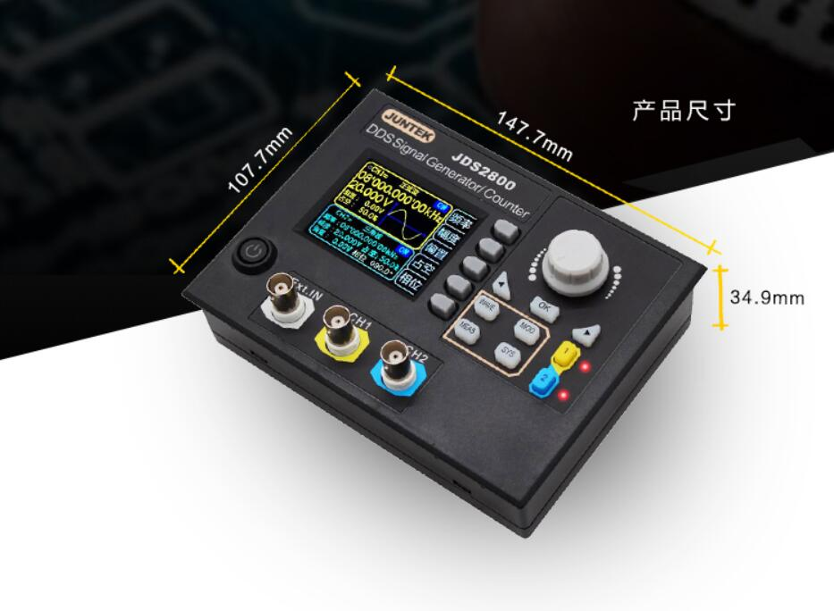 60MHz DDS Dual Channel signal generator Source Arbitrary Waveform Pulse Sweep Counter Frequency meter 2 4