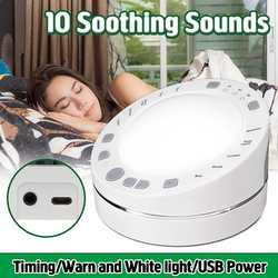 Máquina de sonido terapia del sueño máquina de sonido luz nocturna USB alimentada por batería máquina de ruido blanco para la relajación del sueño instrumento para dormir