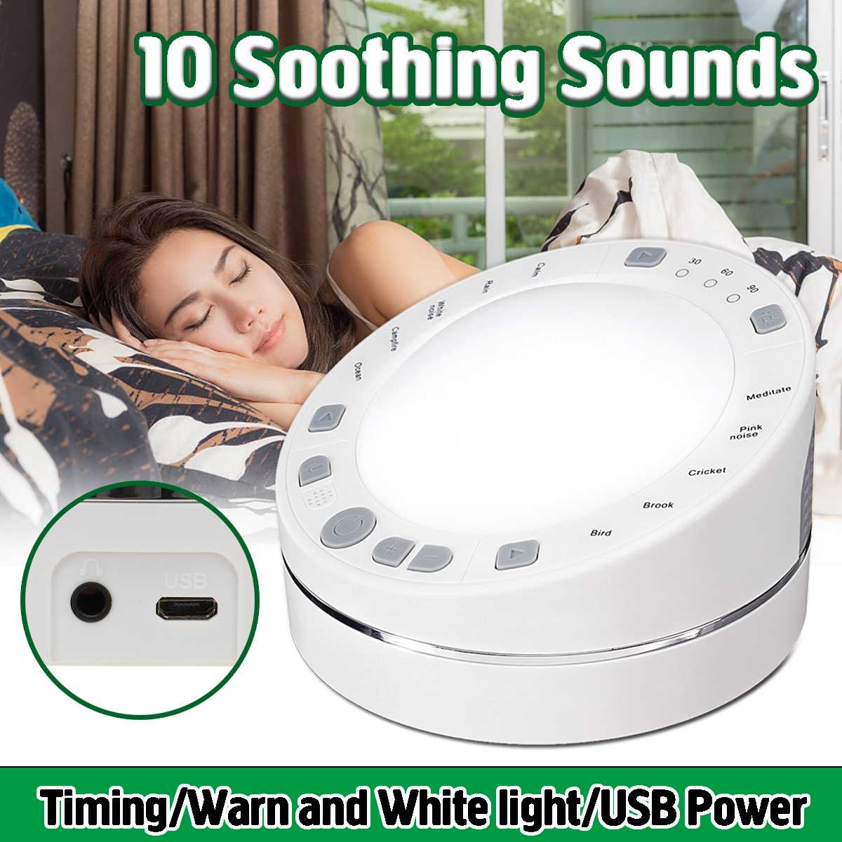 Sleep Sound Therapy Sound Machine Night Light USB Battery Powered White Noise Machine  For Sleeping Relaxation Sleep Instrument