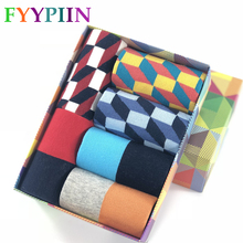 Real Casual Socks Brand Personality Style Fine Cotton Socks The Latest Design Standard Happy 6