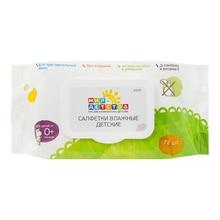 Влажные детские салфетки без запаха, 72 шт.