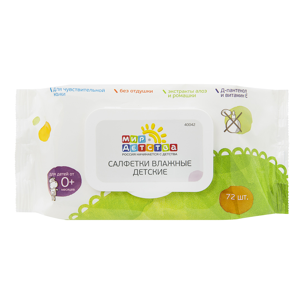 Wet Wipes MIR DETSTVA 40042 baby care childrens cosmetic and accessories soft wipe skin care mir detstva 40196 children cosmetic for body baby baby bathing