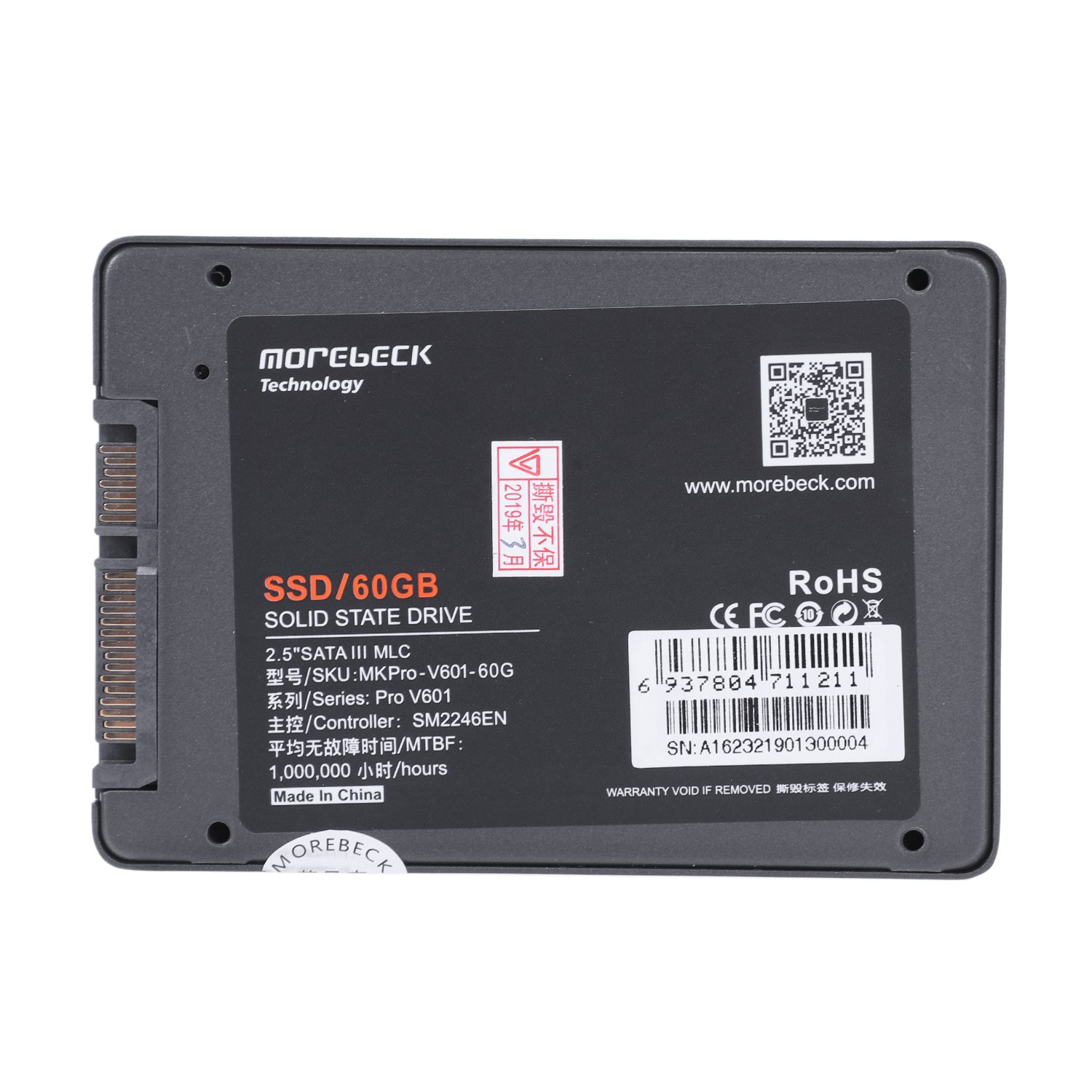 Morebeck Ssd 2.5 Inch Sata3 Aluminum Shell Internal Solid State Drive For Pc,Laptop