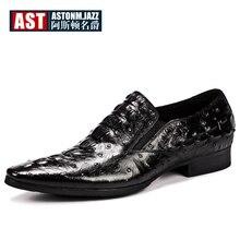 US 6-11 Hight End Crocodile Leather Shoes Men Italian Alligator Grain Slip On Oxfords Business Man Formal Dress Trendy