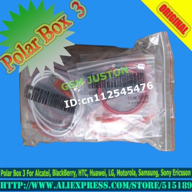 polor box3-F.jpg
