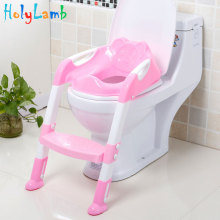 все цены на Baby Potty Training Seat Children's Potty Toilet Seat With Adjustable Ladder Baby Pot For Newborns Kids Urinal Boy Girl Potty онлайн