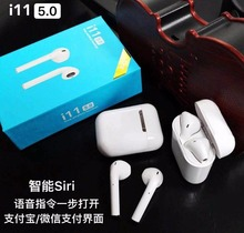 2019 New arrival i11 Tws Earphones Wireless Earphone Bluetooth 5.0 Earbud Touch Control mic Headset for All Smart Phone