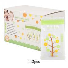 112 шт 235 мл детские пакеты для хранения грудного молока герметичная стерилизованная детская пищевая безопасная сумка для хранения грудного молока для кормления ребенка