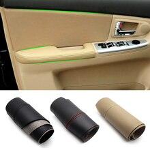Para kia spectra cerato 2005 2006   2010 2011 2012 4 pçs painel da porta interior do carro/porta braço microfibra capa de couro