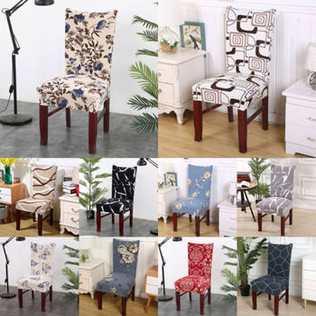 10 Styles New Floral Print Elastic Antifouling Chair Cover