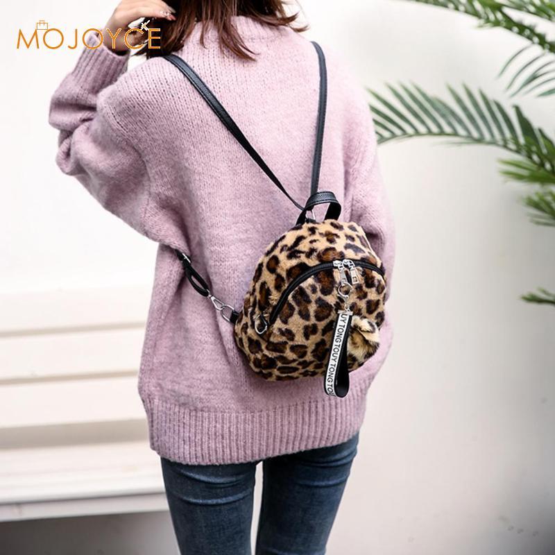 Women Leopard Small Backpack Preppy Student Travel School Shoulder Bags Fashion Leopard Zipper Rucksacks Mochila Leopardo Mujer