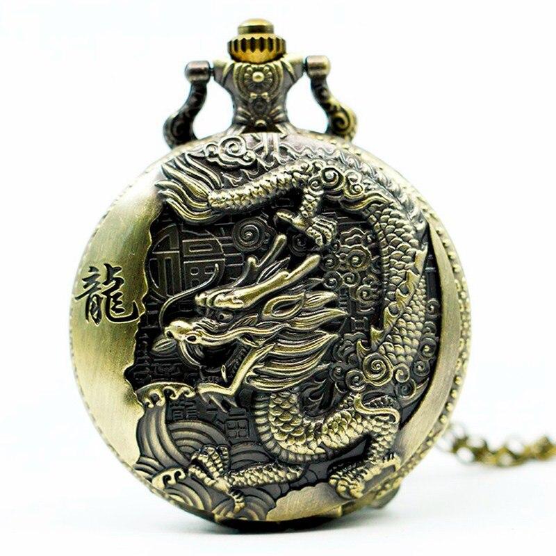 Large Bronze Embossed Chinese Style Nostalgic Retro Big Dragon Pocket Watch