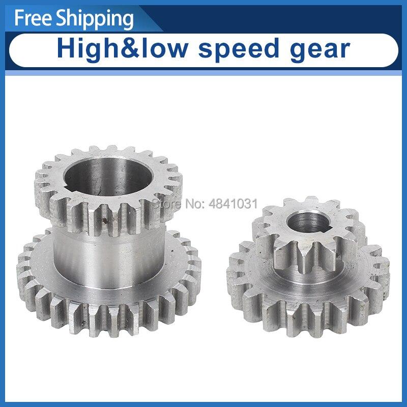 2pcs High low Metal Transmission gear T29xT21 T20xT12 SIEG C2 C3 Metal Lathe Main shaft duplicate