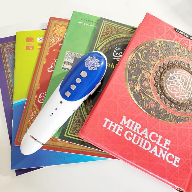 Quran Audio Book