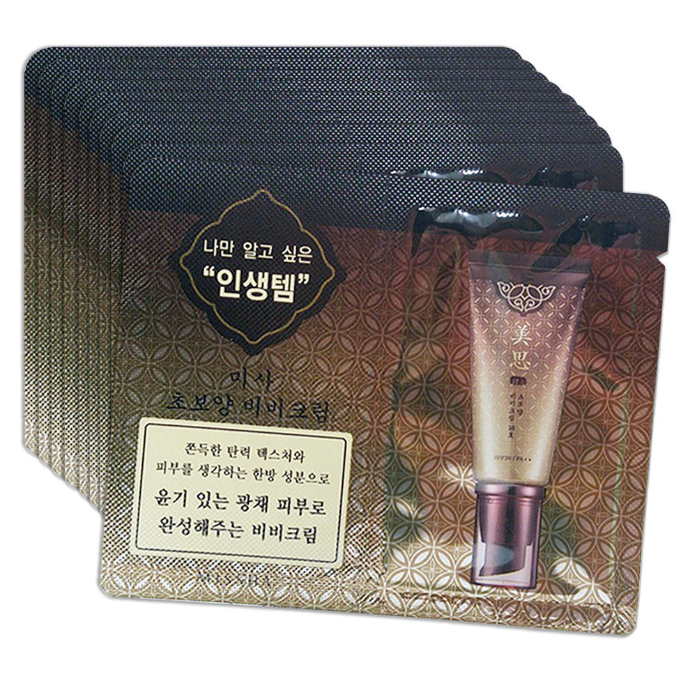 Missha Cho Bo Yang BB Cream No.21 Samples 10pcs Makeup Face Whitening Compact Concealer Korea Cosmetics