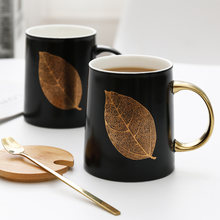 Керамическая кофейная кружка с золотыми листьями утренние кружки
