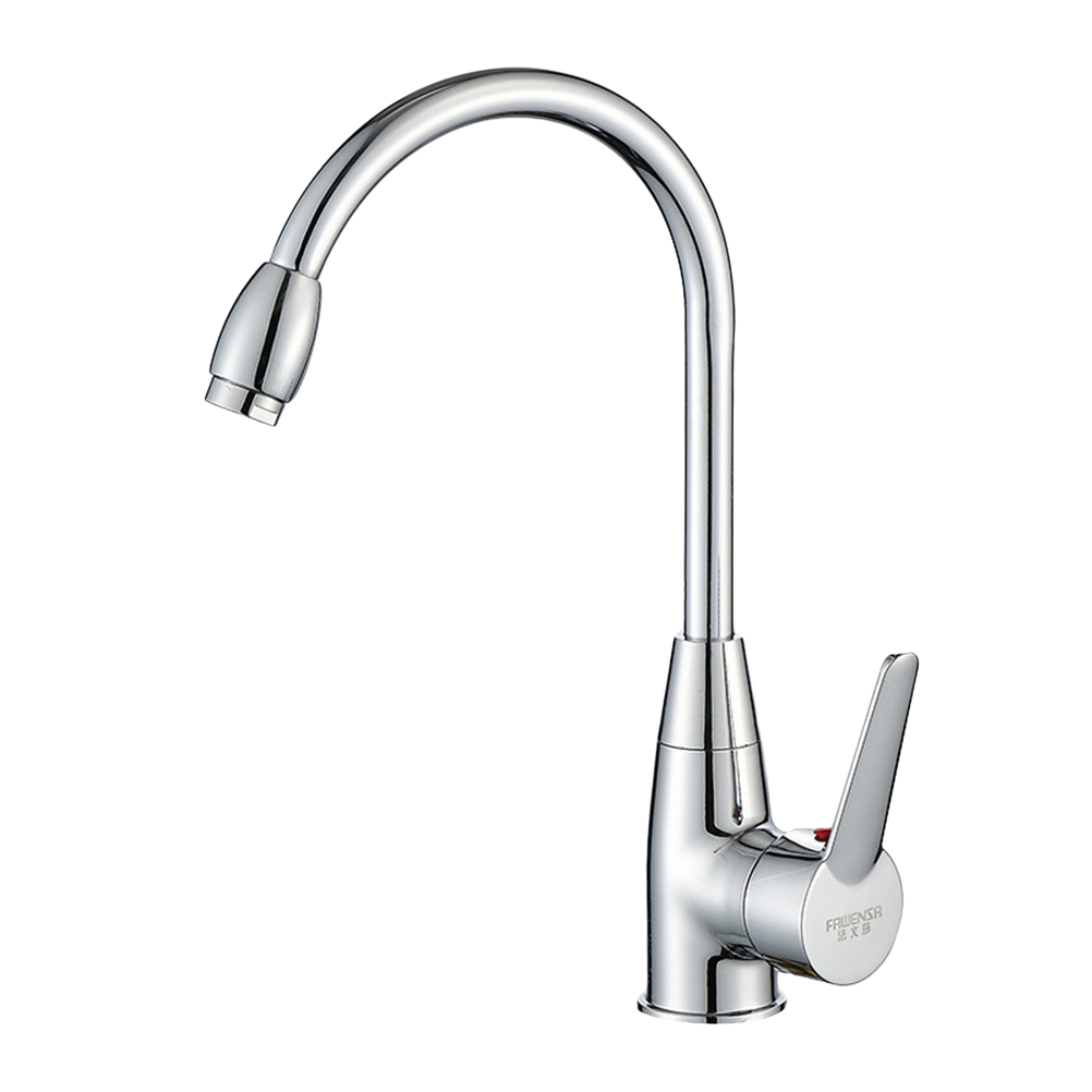 1PC Durable Practical Fashion Professional Shower Room Bathroom Kitchen Faucet Hot and Cold Water Tap Mixer