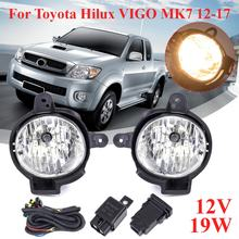 popular hilux front light buy cheap hilux front light lots frompair h16 12v 19w front fog lights with wiring with switch kit for toyota hilux vigo mk7 2012 2013 2014 2015 2016 2017